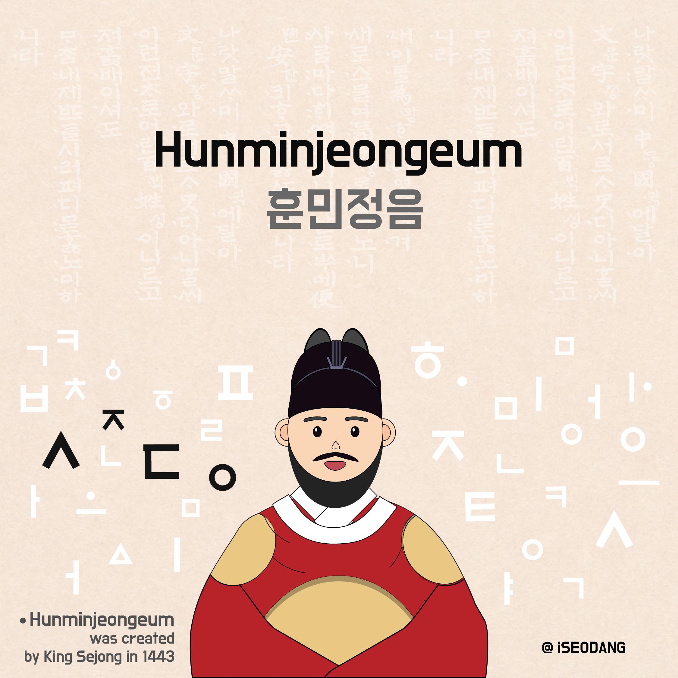 한글_The Hidden Story Behind Hangeul