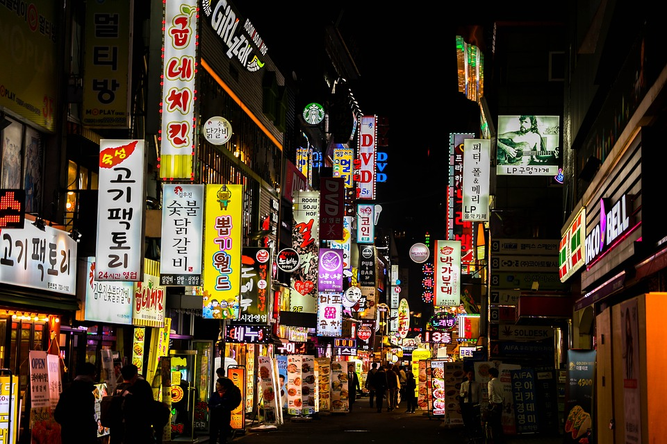 [K-Travel] Korean tourist attractions in Seoul -6-